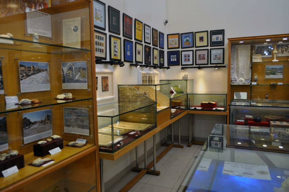 Image of Pakistan Bible Society Museum