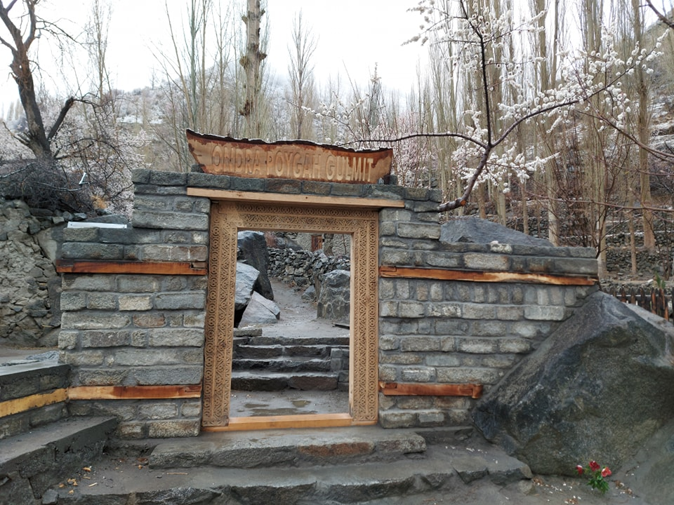 Entrance of Ondra Poygah - The longest stairs in Pakistan