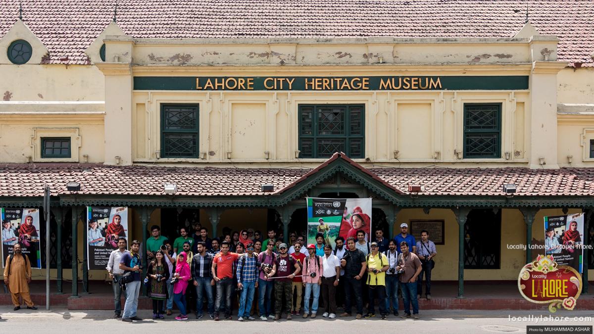 Lahore city tour