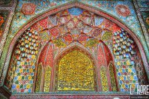 Masjid in Lahore