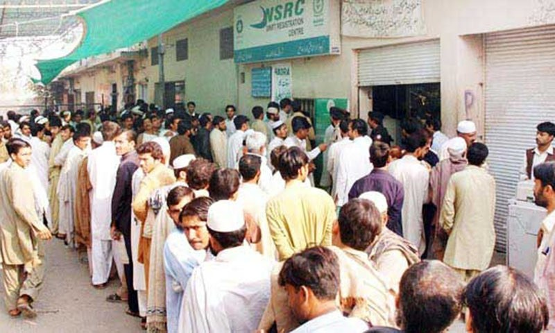 Queues infront of NADRA facilitation center