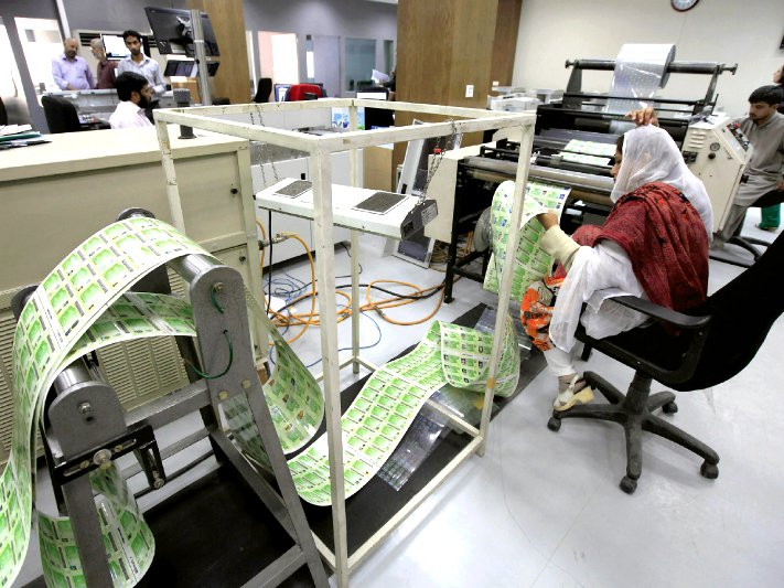 NADRA Offices and Facilitation Center in Lahore - Find One