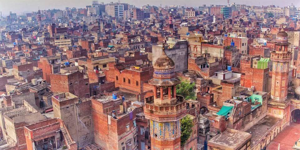 Image result for Walled City Lahore College