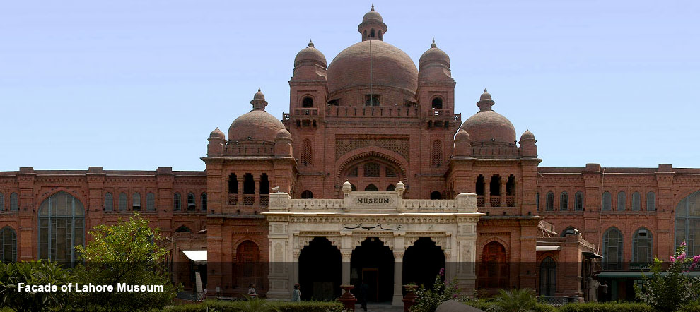 essay on lahore museum in english