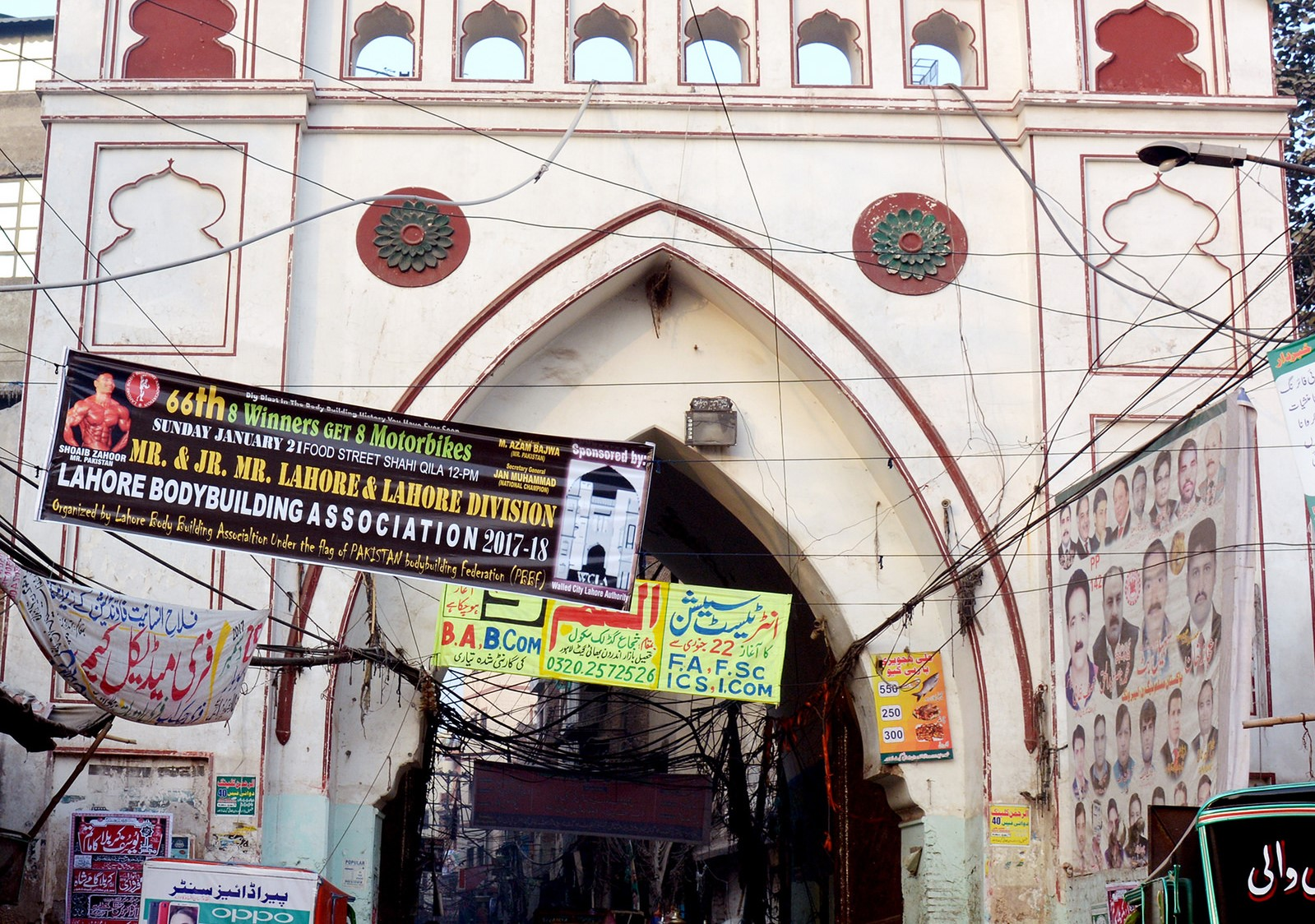 Bhatti Gate Walled city Lahore