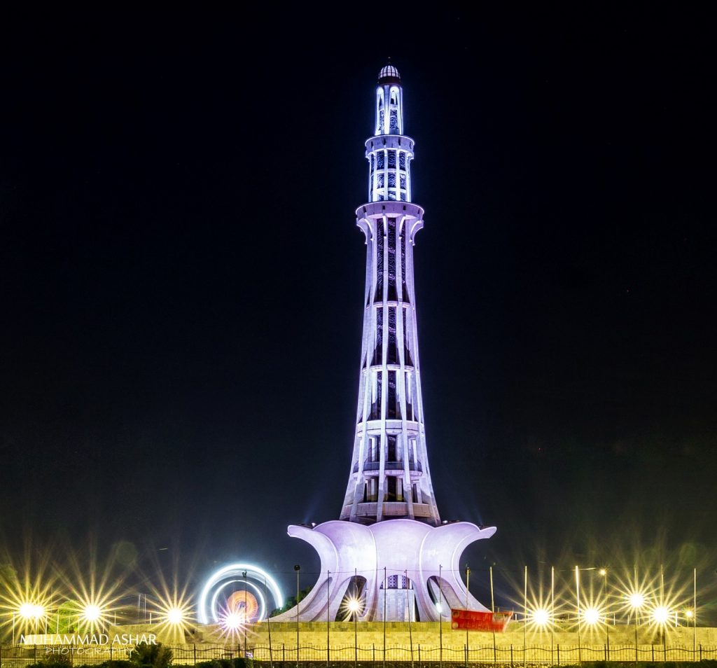 Minar-e-Pakistan, Everlasting Icon of Lahore.