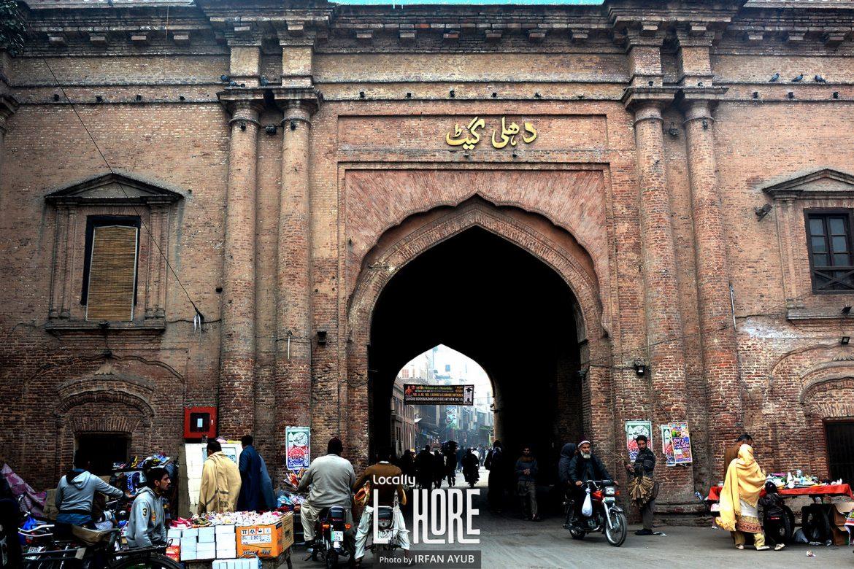 Delhi Gate Lahore