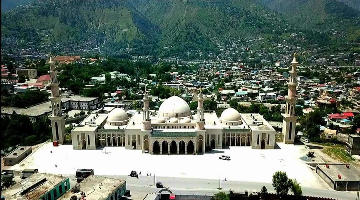 Eid Gah Mosque - Muzaffarabad Sehr o Iftaar Timings