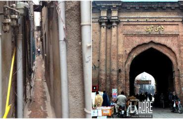 Patli Gali Lahore