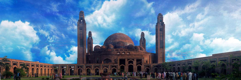 Grand Mosque Lahore
