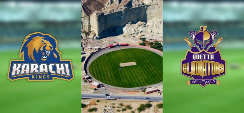 Match at Gwadar Cricket Stadium