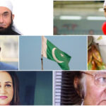 List of People who received civil awards on Pakistan Day