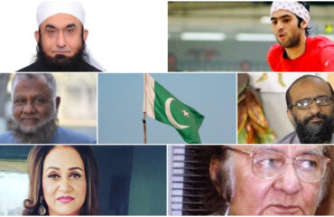 Picture of people who got awards at Pakistan Day awards ceremony