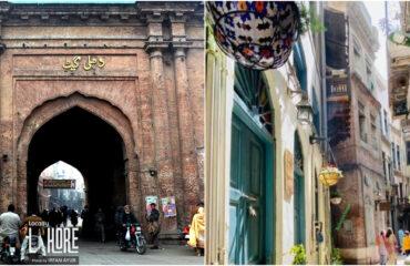 Surjan Sing Street inside Delhi Gate