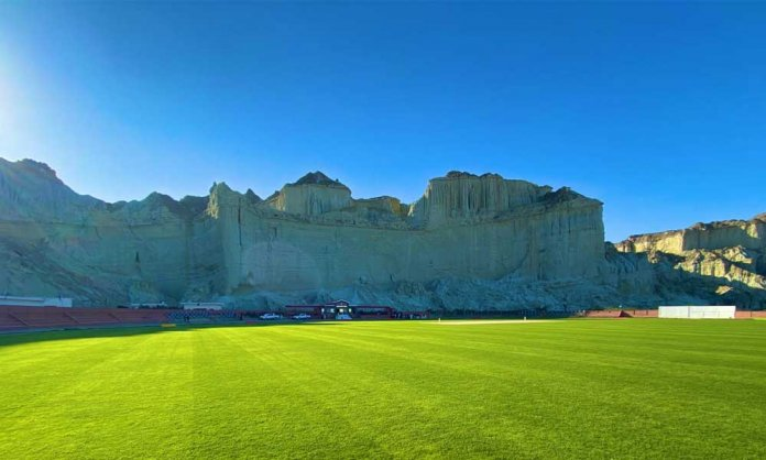 Gwadar Cricket Stadium