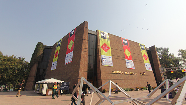 All time famous Alhamra Art Center Hosting LLF 2017