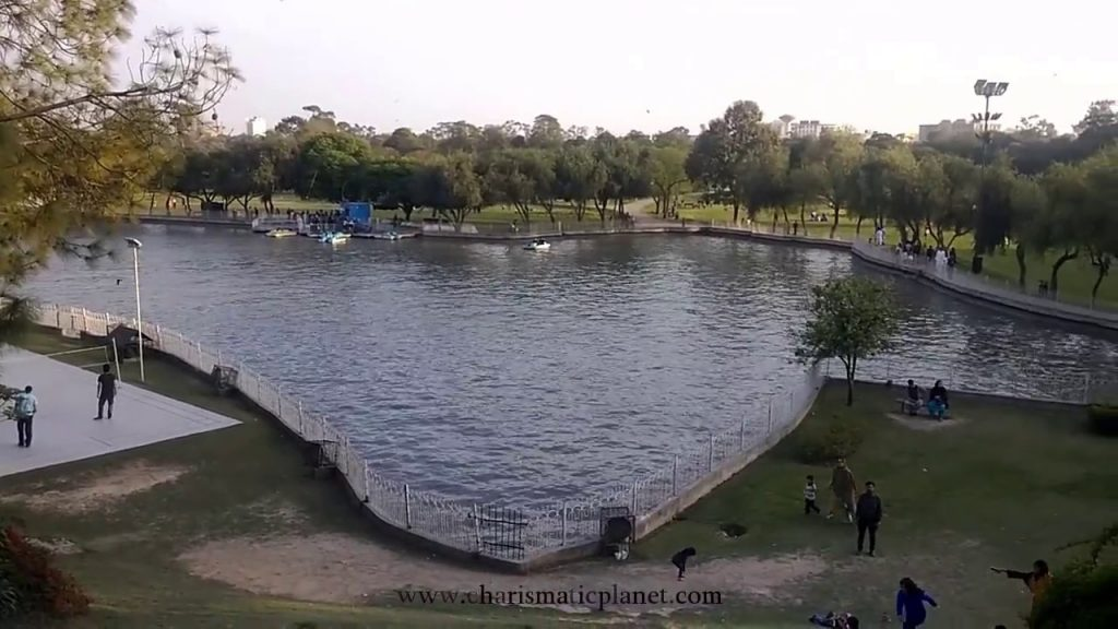 Lake in race course park lahore