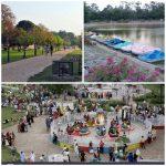 Walk Down The Memory Lane - Gulshan e Iqbal Park Lahore