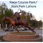 Race Course Park (Jilani Park) - Absorb Nature in the middle of Urban Spree