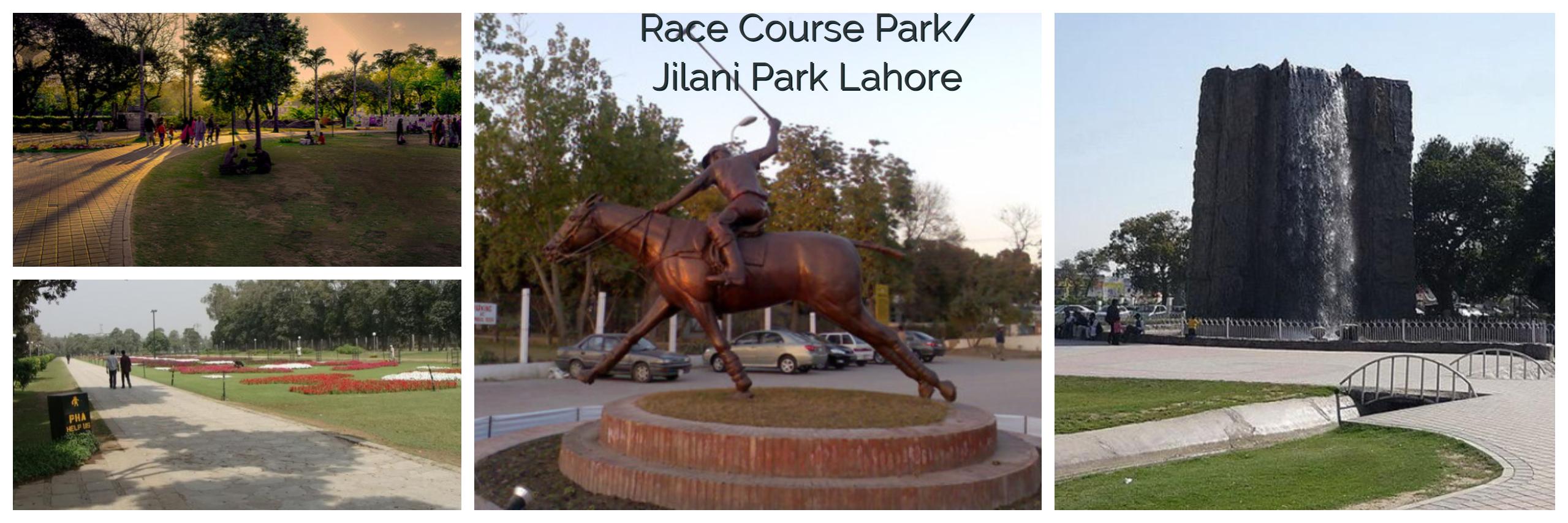 Jilani Park Lahore