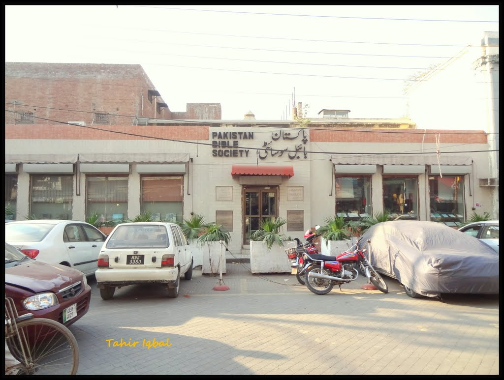 Featured image of Pakistan Bible Society