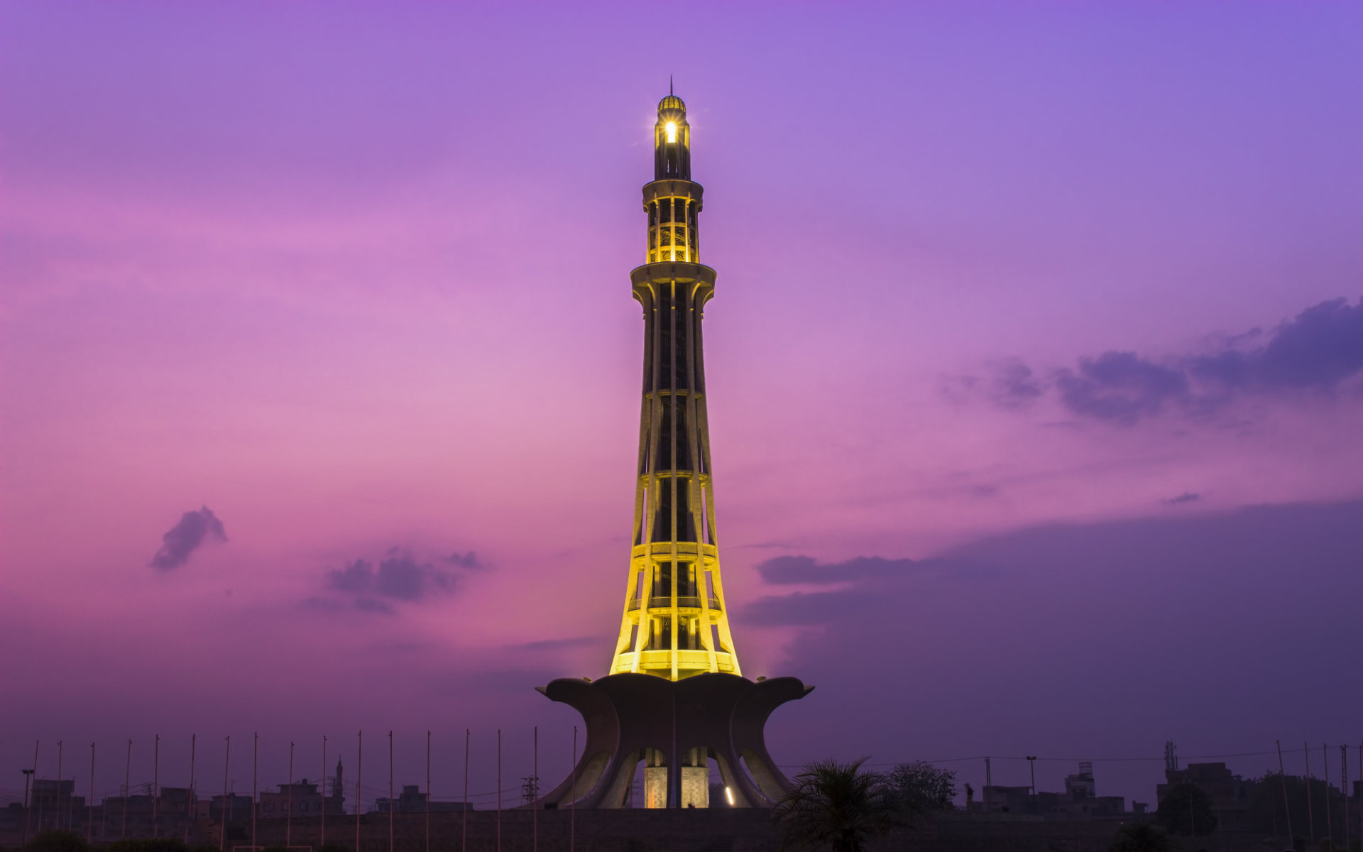 foto de Sightseeing Tour to Historical Places of Lahore Locally