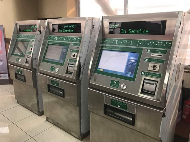 Orange line train ticket machine