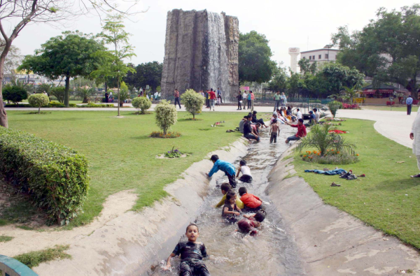 Best dating parks in lahore