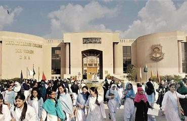 DHA Education System Lahore