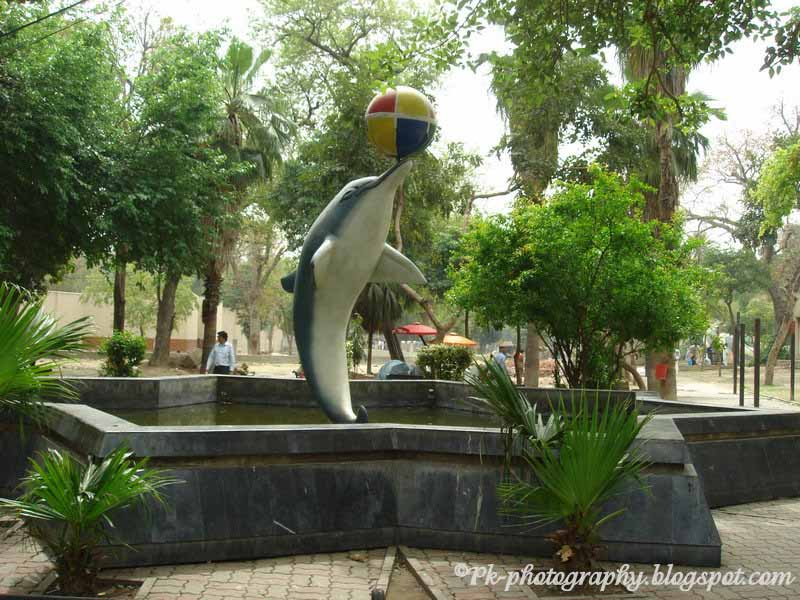attractions in lahore Zoo