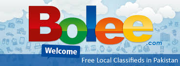 Top Ranked Free Classified Ad Websites in Lahore