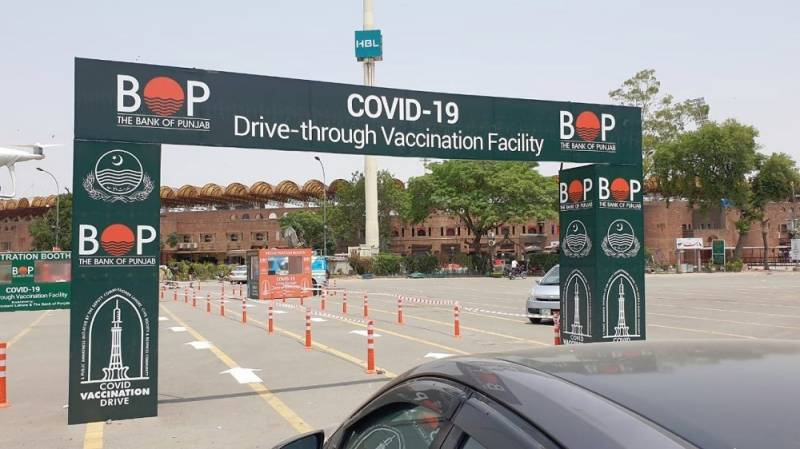 Picture of Lahore drive-through vaccination centre