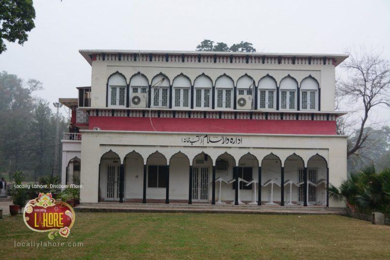 Masjid Dar ul islam