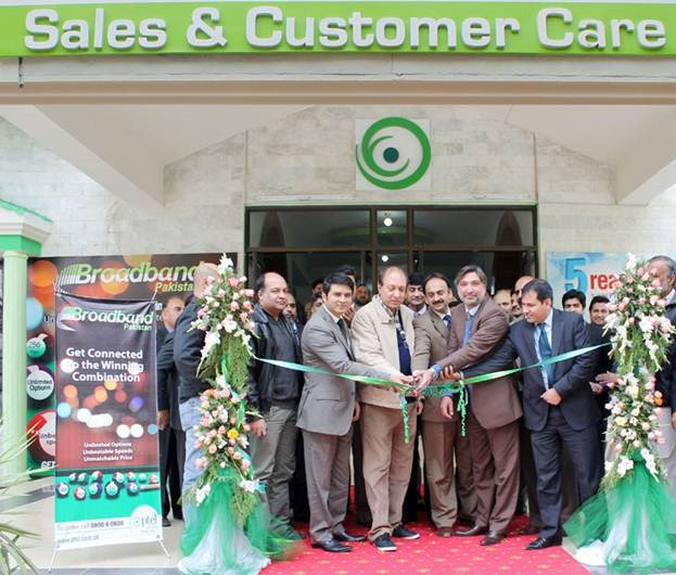 Inauguration of PTCL Sales and Customer Care Center
