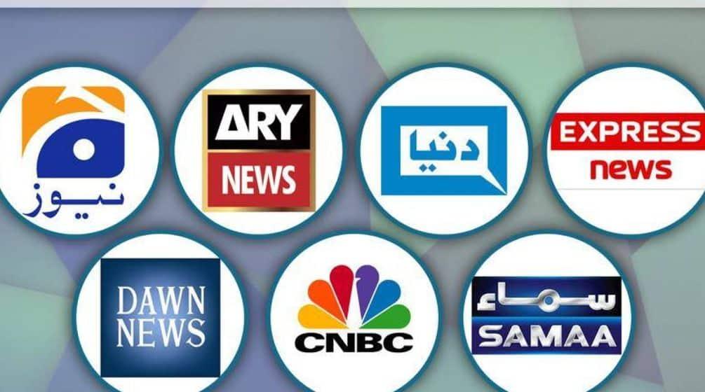 Media Houses in Lahore