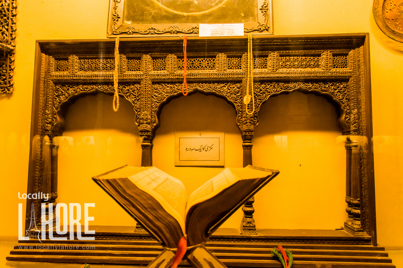 a visit to lahore museum You should visit this place to feel an important aspect of lahore fortress stadium upon visiting to fortress stadium, you will be having chance to visit many sites at ones as fortress is an important entertainment and shopping hub.