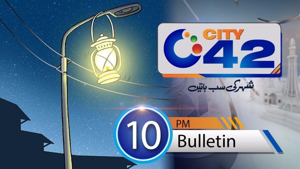 City 42 News