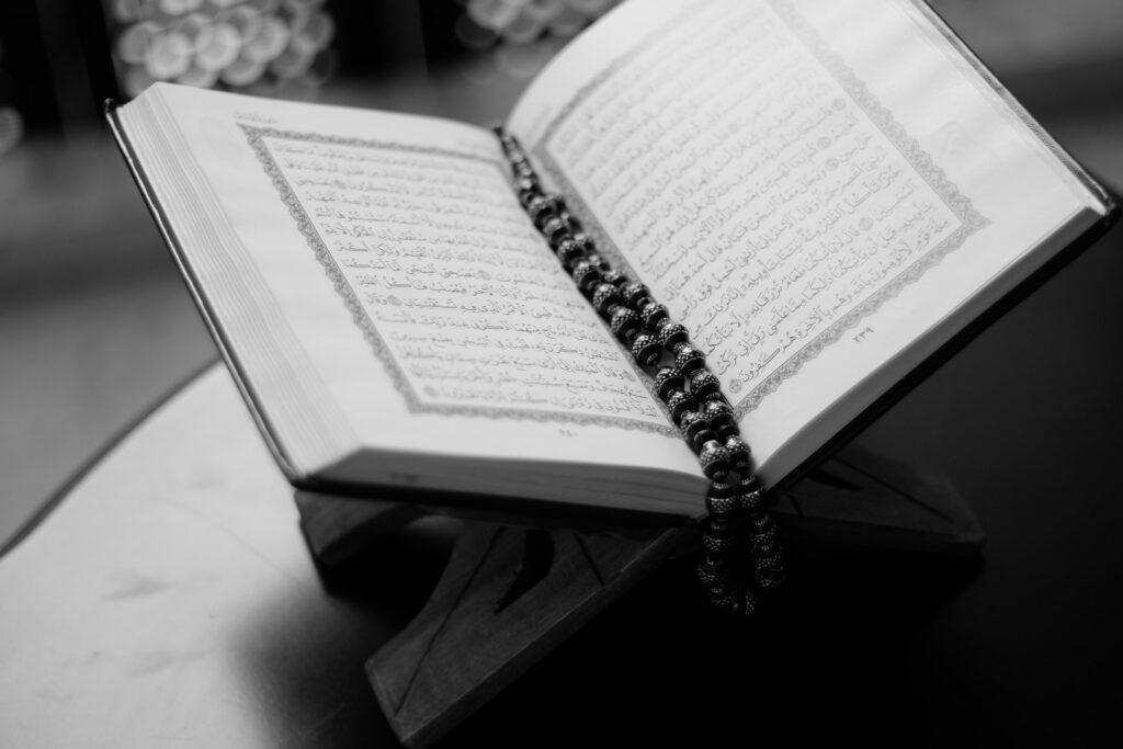 Quran Picture - Ramazan Sehr-o-Iftaar Timings in Major Cities of Pakistan