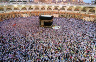 Khana-e-Kaaba - Ramazan Sehr-o-Iftaar Timings in Major Cities of Pakistan