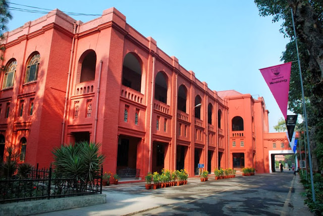University of Veterinary and Animal Sciences Lahore