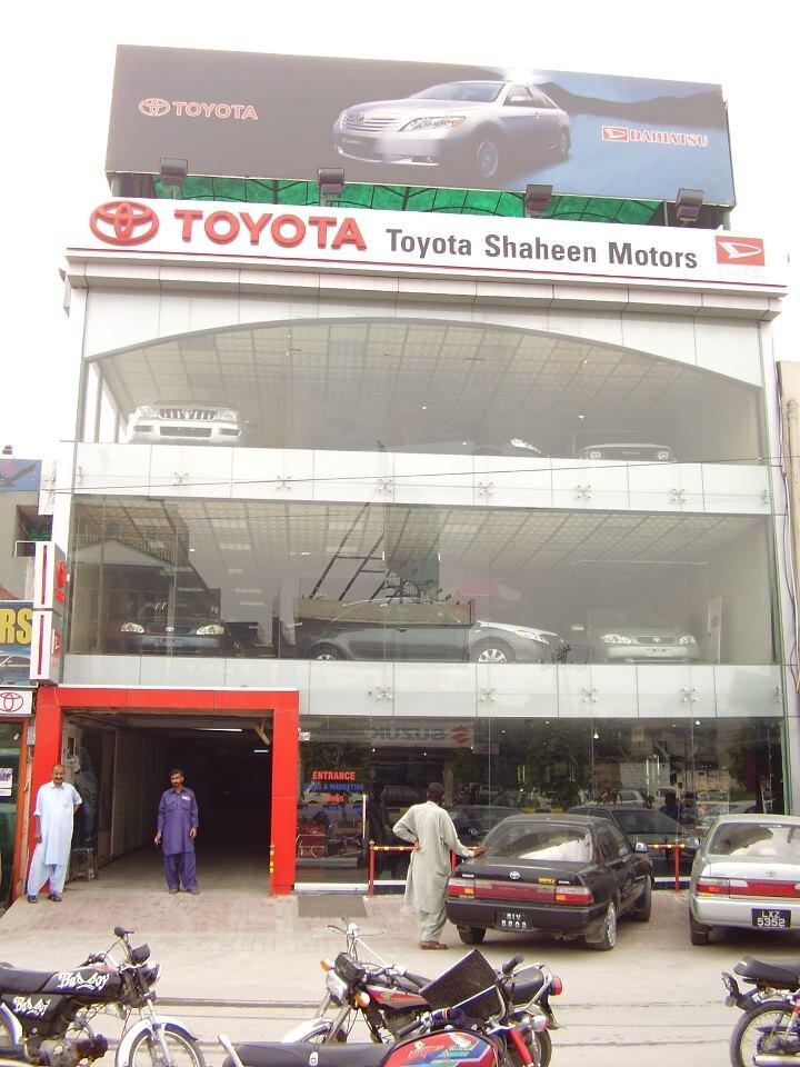 Shaheen Motors Lahore