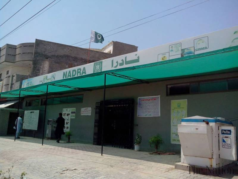 NADRA office and facilitation center