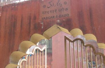 Yadgar-e-Zauq
