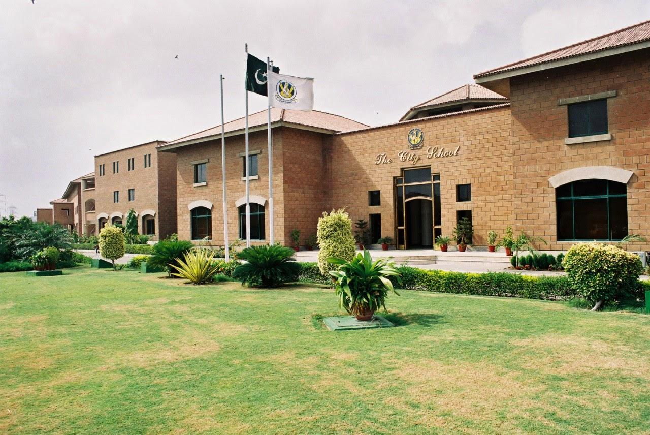 Top 10 Schools of Lahore - Locally Lahore
