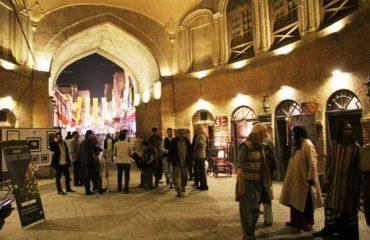 Shahi Guzargah Lahore